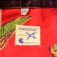 画像3: 60s Vintage Super Dux Carhartt Hunting Jacket Dead Stock (3)