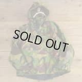 British Army Camouflage Pullover Jacket