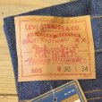 画像4: Levi`s 505 Denim Pants USA Dead Stock (4)