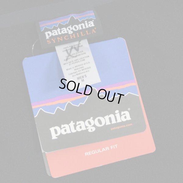 画像3: Patagonia パタゴニア フリースベスト デッドストック 【Mサイズ】